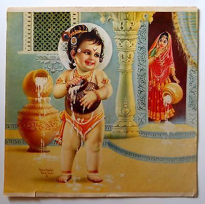 Little Krishna.