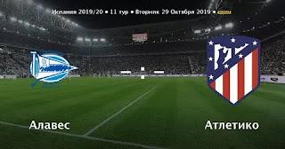 Алавес - Атлетико Мадрид смотреть онлайн бесплатно 29 октября 2019 прямая трансляция в 21:00 МСК.