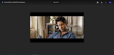 টোটাল দাদাগিরি ফুল মুভি । Total Dadagiri Full Movie