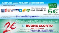 Logo Ipersoap ti regala subito un buono sconto da 5€ e uno da 2€! Scopri il nuovo volantino