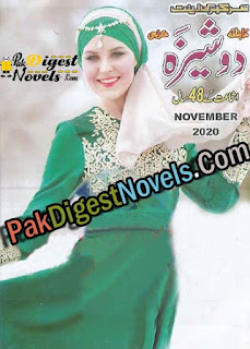 Dosheeza Digest November 2020 Pdf Download