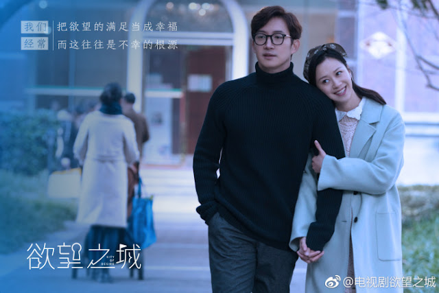 City of Desire Chinese TV series