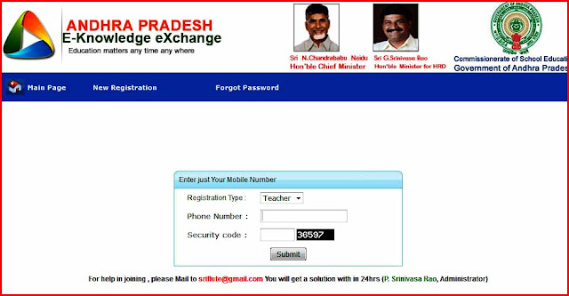 APEKX Registration  - AP Subject Forum Registration Process