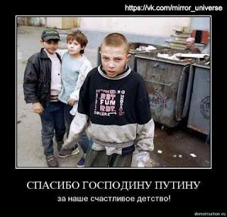 На Донетчине сообщено о подозрении 1101 участнику незаконных вооруженных формирований и их пособникам, - Аброськин - Цензор.НЕТ 25