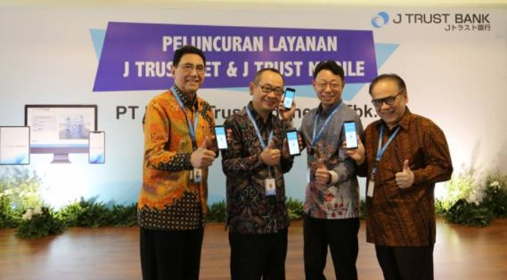 Alamat lengkap dan Nomor Telepon Kantor Cabang J Trust Bank di Bogor