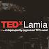 Η ΛΑΜΙΑ ΚΑΛΩΣΟΡΙΖΕΙ ΤΟ TEDx