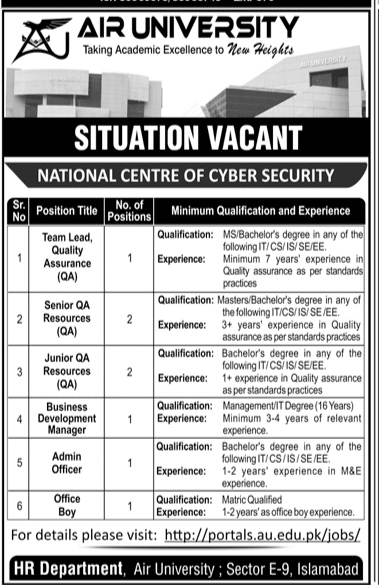 Air University National Centre Of Cyber Security Jobs 2021