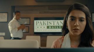 Laal Kabootar (2019) Full Movie Download Urdu 480p 720p HD    7starhd