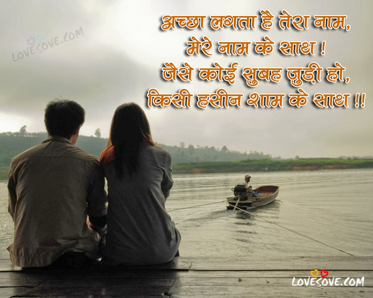 hindi with images latest love shayari in hindi 2017 latest