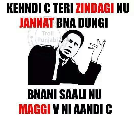 Punjabi Trolls Binnu Dhillon Funny Pictures Funny Quotes Funny Trolls