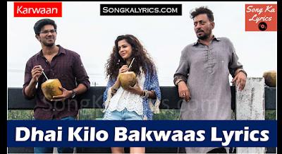 dhai-kilo-bakwaas-lyrics-karwaan-irfan-khan-dulquer-mithila-shwetang-shankar-sanjeev-kumar-nair