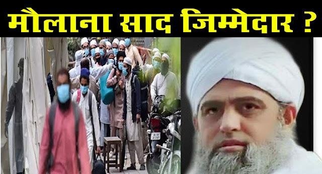 तबलीगी के नाम से ताने और उत्पीड़न से तंग आकर 35 मुस्लिमो ने स्वीकारा हिन्दू धर्म