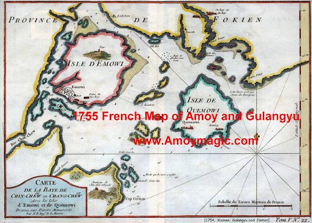 """Amoy Fukien China map Emowi Atlas de """"I'Histoire General des Voyages"""", Antoine Francois Prevost"""