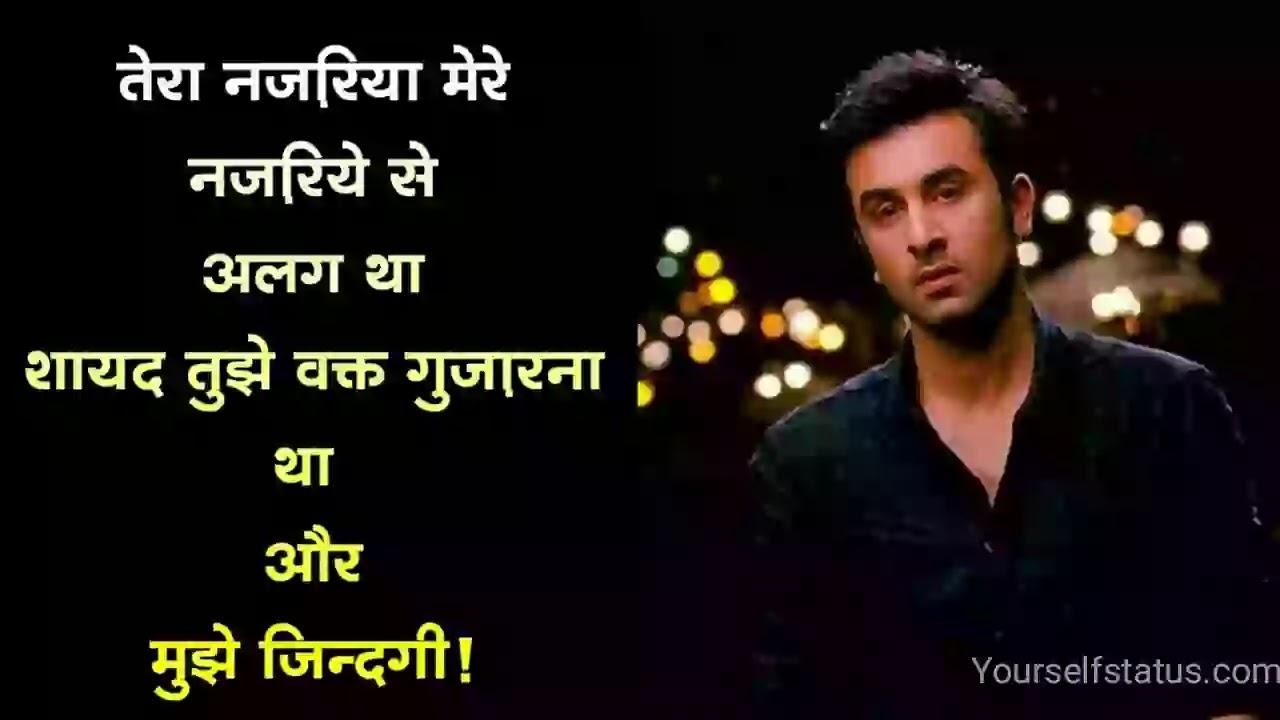 Love-breakup-status-hindi