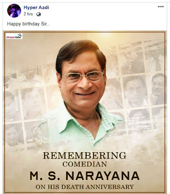 Hyper-Aadhi-Remembering-MS-Narayana-Death-Anniversary-Andhra-Talkies