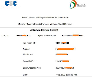 PM Kisan Credit Card ACK Receipt