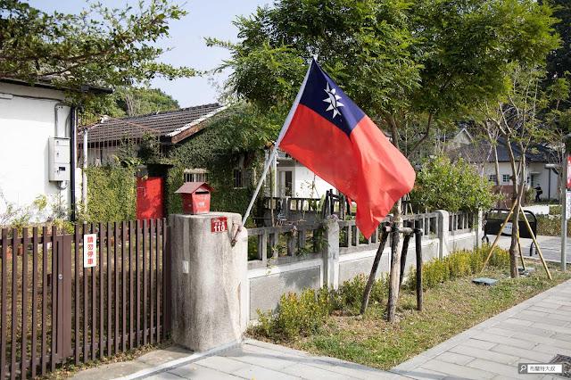 【大叔生活】2021 又是六天五夜的環島小筆記 (下卷) - 過去國家重要節日,眷村總能看見整片的國旗飄揚