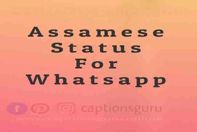 Assamese Status।Assamese Status for Whatsapp