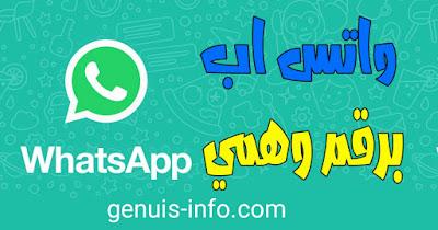 رقم اجنبي لتفعيل واتساب  موقع receive free sms موقع RECEIVE SMS ONLINE