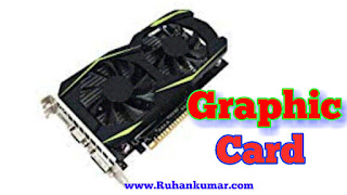Graphic Card kya hai Aur Graphic Card ke fayde hindi