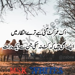 Intezar Poetry Facebook
