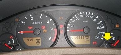 Nissan Navara Maintenance