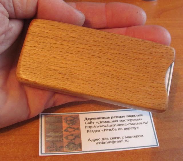 самодельная деревянная визитница
