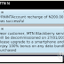 MTN Blackberry Service Will End By January 27th in Nigeria