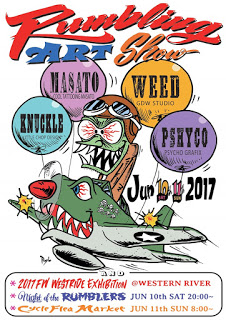 http://wriverblog.blogspot.jp/2017/05/rumbling-art-showwestride2017-fw.html