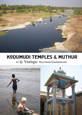 Kodumudi Temples, Muthur Village Erode