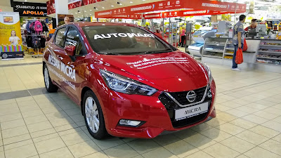 Nissan Micra - insurance group 1