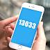 Μέσω e-katanalotis ο έλεγχος για διπλά SMS