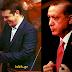 ΑΡΧΙΣΑΝΕ οι μηχανισμοί του ΣΥΡΙΖΑ... Ρίχνουν την ιδέα τώρα να ΑΝΑΒΛΗΘΟΥΝ ΟΙ ΕΚΛΟΓΕΣ λόγω κρίσης με την τουρκία... ΚΑΙ ΝΑ ΑΝΑΛΑΒΕΙ Ο ΤΣΙΠΡΑΣ πρωθυπουργός κυβέρνησης Εθνικής Ενότητας...!!!