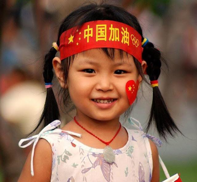 معدلات الخصوبة في الصين: 1930 إلى 2020