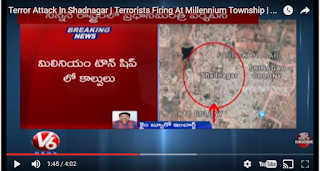 Terror Attack In Shadnagar  Terrorists Firing At Millennium Township