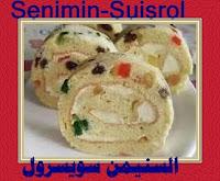 Senimin-Suisrol