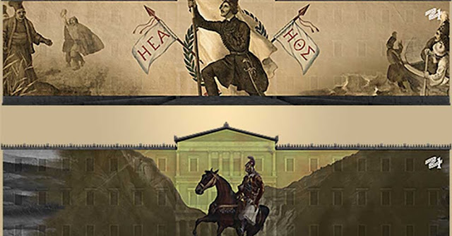 Το ερχόμενο Σαββατοκύριακο, στις 12 και 13 Ιουνίου, η Ελληνική Επανάσταση «ζωντανεύει» σε όλη την Ελλάδα, στο πλαίσιο μίας κεντρική δράσης της Επιτροπής «Ελλάδα 2021». Σε χαρακτηριστικά κτίρια 18 πόλεων, θα προβληθεί με την τεχνική του projection mapping η «ΕΠΙΘΥΜΙΑ ΕΛΕΥΘΕΡΙΑΣ». Πρόκειται για μια οπτικοποιημένη αφήγηση του Αγώνα του 1821, μέσα από έργα τέχνης που αναφέρονται σε αυτόν.