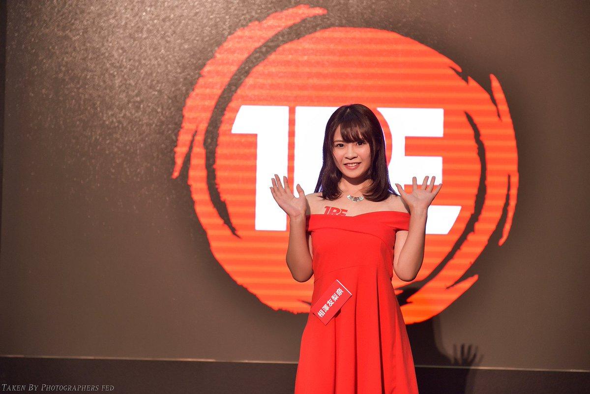 曾在邪恶帝国被称为完美肉体还来台湾参加TRE的她⋯结束5年生涯了!