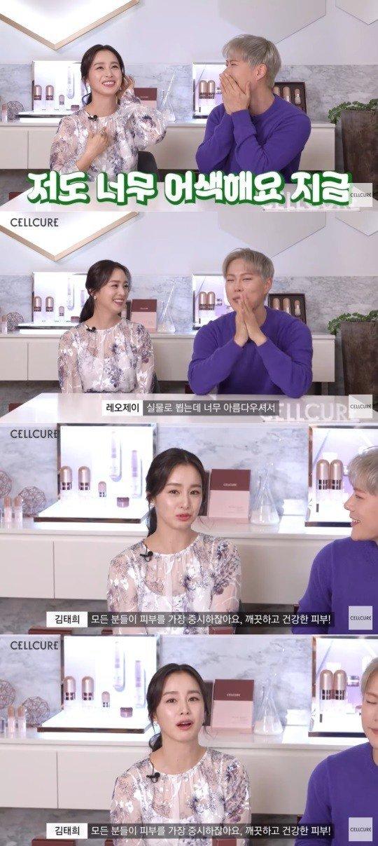 Kim Tae Hee bir YouTube kanalına konuk oldu