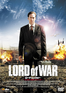 Lord of War 2005 English 480p BRRip ESubs 350MB