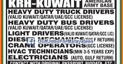 American Army Base jobs for Kuwait - Gulf Jobs for Malayalees