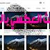 اليات عمل محركات البحث العكسي بالصور