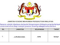 Jawatan Kosong di Mahkamah Persekutuan Malaysia - Syarat Kelayakan SPM