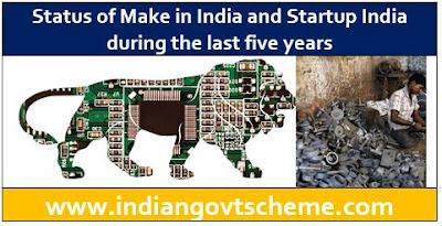 MAKE IN INDIA AND STARTUP INDIA