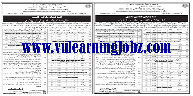 Latest Jobs 2021    Office Of Deputy Commissioner Sindh Jobs 2021    Sindh Jobs 2021