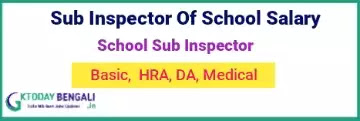 Starting Salary of SI Of School In West Bengal