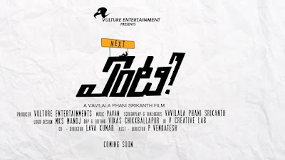 New Telugu Short Films