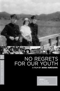 Watch No Regrets for Our Youth Online Free in HD