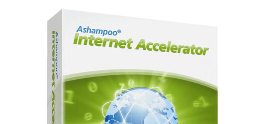 تثبيت وتجميل برنامج تسريع الانترنت Ashampoo Internet Accelerator