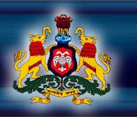 Karnataka Diploma Result 2018
